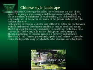 Chinese style landscape Traditional Chinese garden called the reflection of t