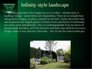 Infinity style landscape The main principle of the English (or as it is calle