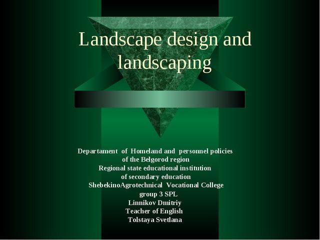 Landscape design and landscaping Departament of Homeland and personnel polici...