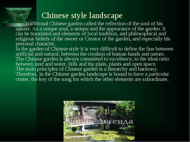 Chinese style landscape Traditional Chinese garden called the reflection of t...