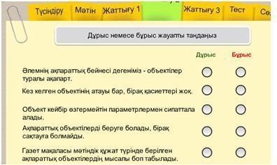 hello_html_m170e39e9.jpg