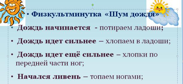 hello_html_54c140b9.png