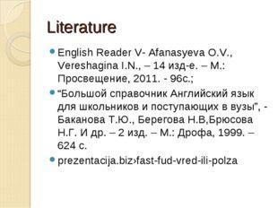 Literature English Reader V- Afanasyeva O.V., Vereshagina I.N., – 14 изд-е. –