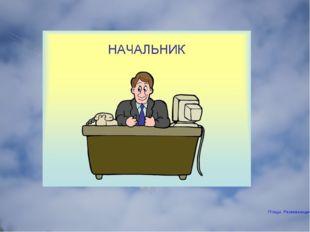 Птицы. Развивающие мультики. Энциклопедия для детей.mp4