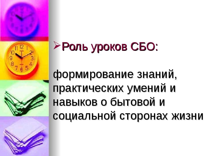 hello_html_51df5526.jpg