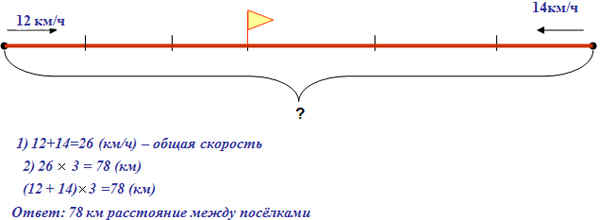 hello_html_m456ab0c8.jpg
