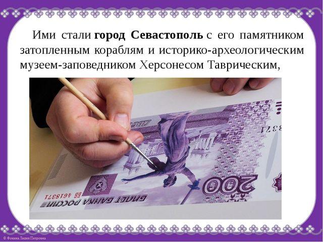 Ими сталигород Севастопольс его памятником затопленным кораблям и историко-...