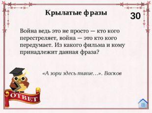 Интересные факты 10 Сергей Бондарчук. «Судьба человека»