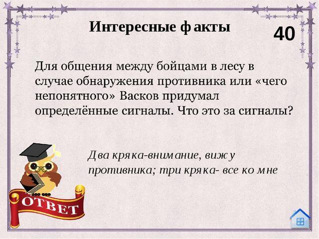 История фильма 20 «А зори здесь тихие» — советский двухсерийный художественны...