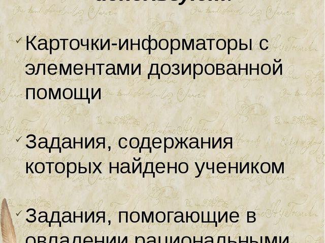 Коллективные способы обучения (Ривин,1918) Сущность коллективного обучения: с...