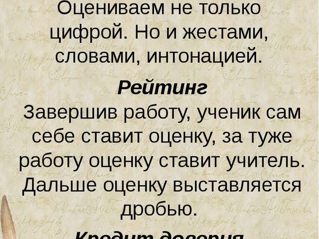 Технология С.Н. Лысенковой: перспективно-опережающее обучение с использование...