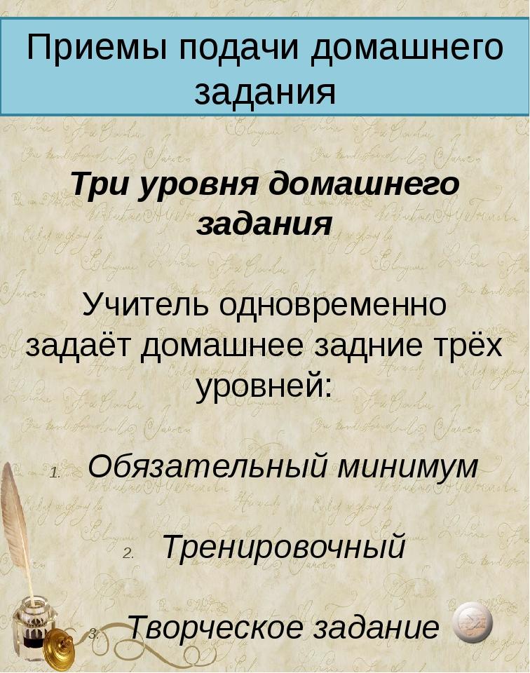 ГСО КСО Развивающие особенности Ученик-объект Ученик–субъект +объект Усреднен...