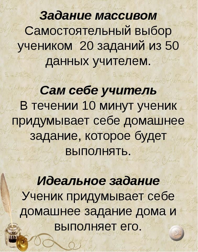 ГСО КСО Дидактические особенности Обучает педагог-профессионал Обучают ученик...