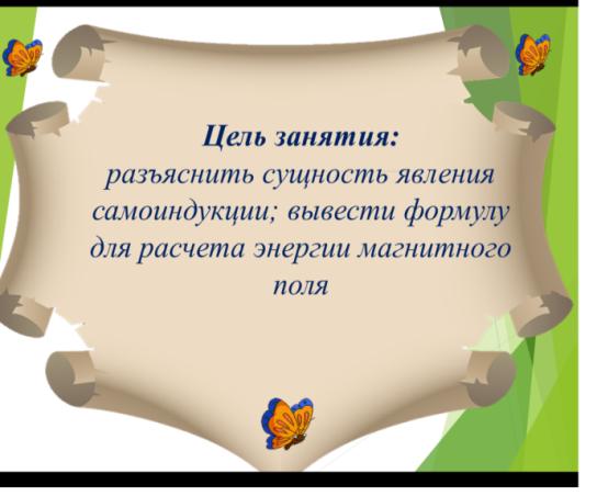 hello_html_6100b99f.png