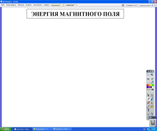 hello_html_m1d427cf.png
