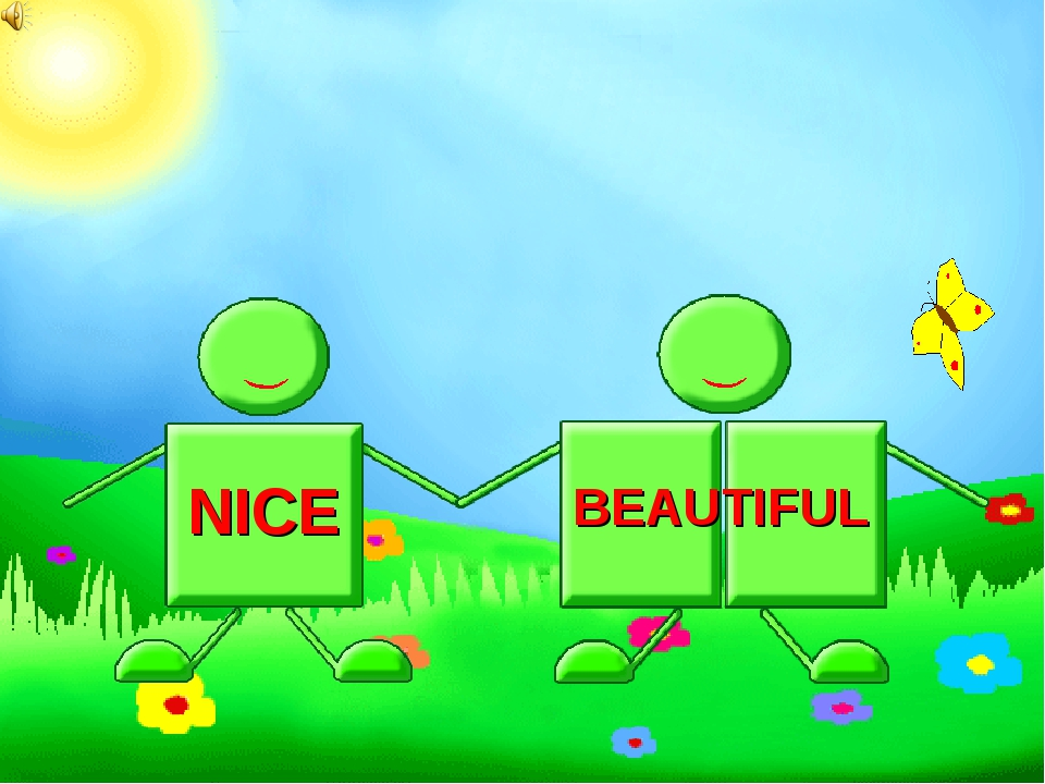 NICE BEAUTIFUL