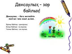 hello_html_m18de51c2.jpg