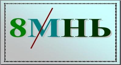 hello_html_48883e2d.jpg
