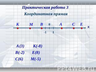 hello_html_2c58f783.jpg