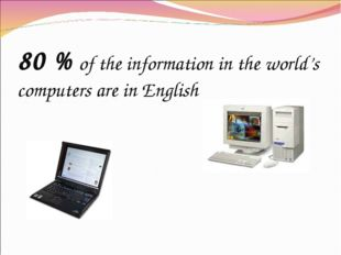 80 % of the information in the world's computers are in English