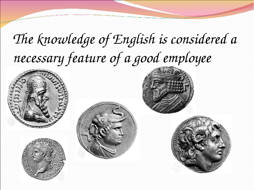 The knowledge of English is considered a necessary feature of a good employee