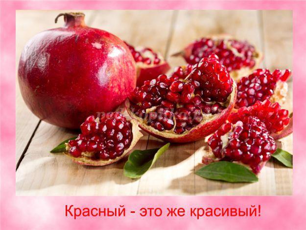 hello_html_m61249263.jpg