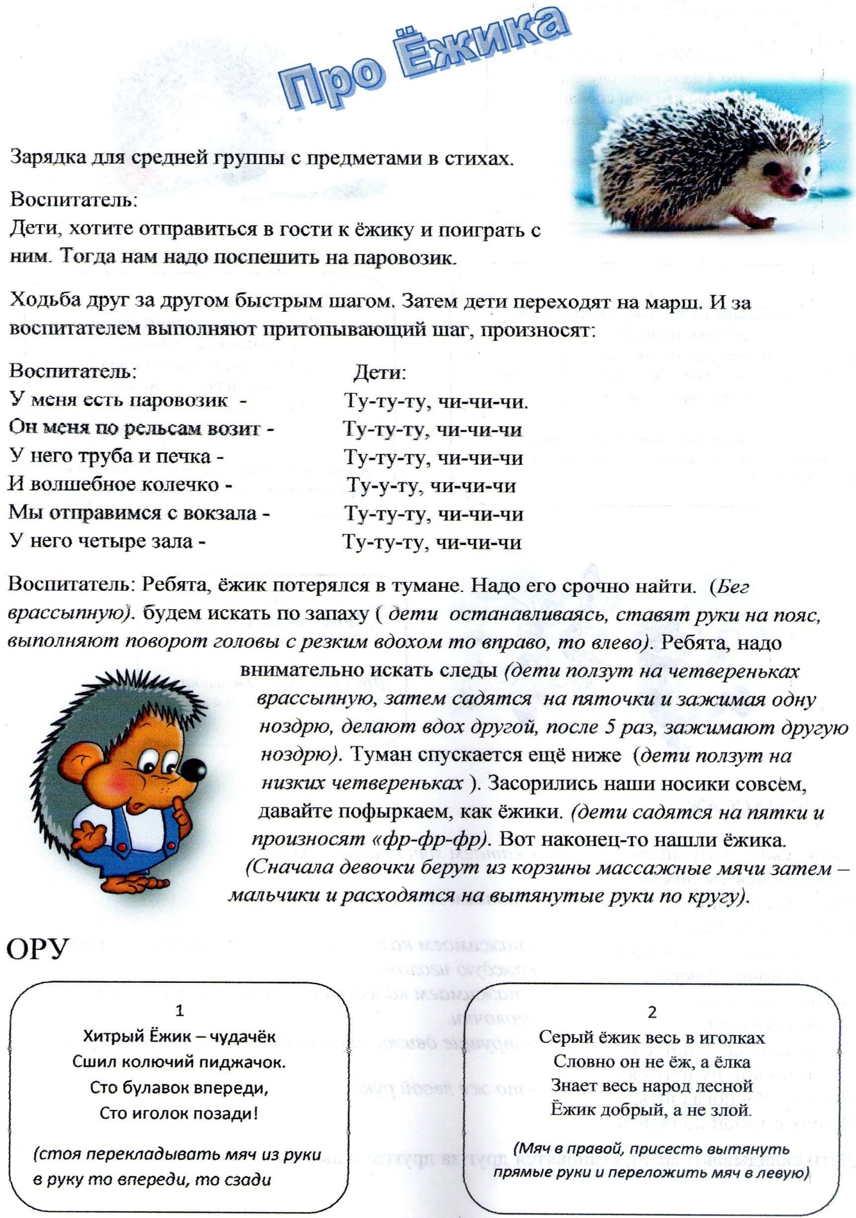 hello_html_m3e0806f.jpg