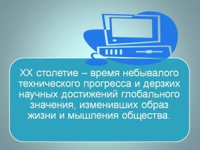 hello_html_m3eb21845.jpg