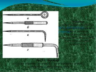 Инструменты, приспособления и материалы, применяемые при разметке Рис. 2.1.