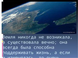 Холдейн, Джон Бёрдон Сандерсон Александр Иванович Опарин Была сформулирована