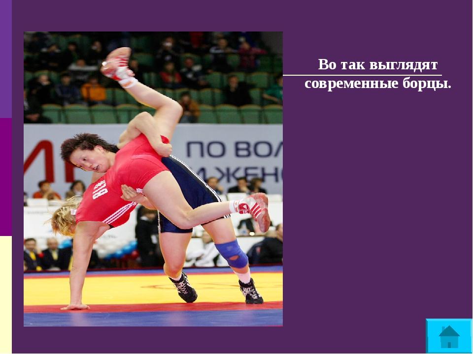 Кулачный бой У спортсменов на головах были одеты специальные бронзовые колпак...