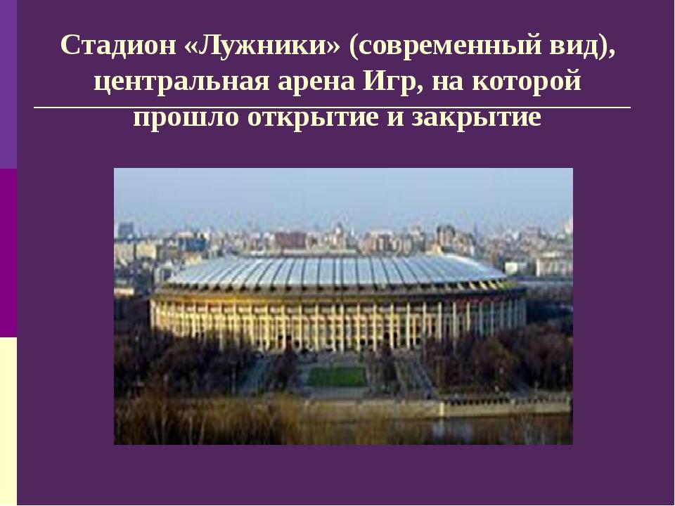 Золотаямедальмосковской Олимпиады