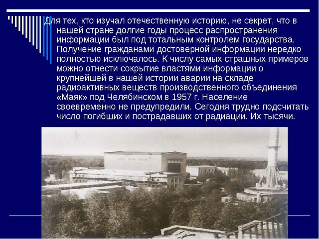 Для тех, кто изучал отечественную историю, не секрет, что в нашей стране долг...