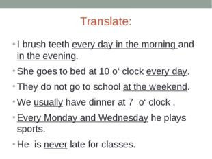 Translate: I brush teeth every day in the morning and in the evening. She goe