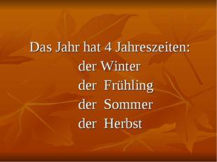 Das Jahr hat 4 Jahreszeiten: der Winter der Frühling der Sommer der Herbst