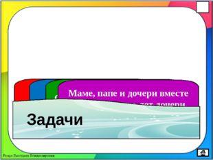 4•2 2•8 7•2 5•2 2 • 9 12:2 14:2 8:2 18:2 10:2 3•3 3•6 8•3 3•4 3•9 12:3 21:3 2