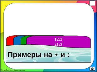 http://veselajashkola.ru/wp-content/uploads/2011/10/shkolnye_kartinki_0.gif к