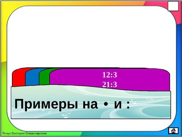 http://veselajashkola.ru/wp-content/uploads/2011/10/shkolnye_kartinki_0.gif к...