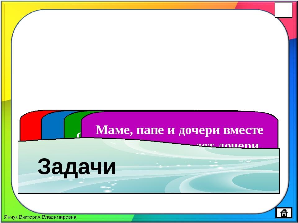 4•2 2•8 7•2 5•2 2 • 9 12:2 14:2 8:2 18:2 10:2 3•3 3•6 8•3 3•4 3•9 12:3 21:3 2...