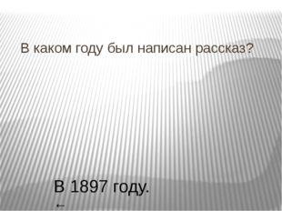 Когда и где родился Иван Алексеевич Бунин? И.А.Бунин родился в Воронеже в 187