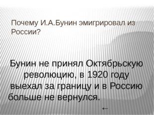Спасибо за внимание! Выполнила: Пятницына С.Н., учитель русского языка и лите