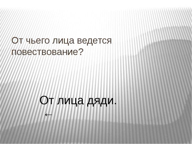Что просил больной ребенок? «И в жару и в бреду он часто плакал и просил дать...