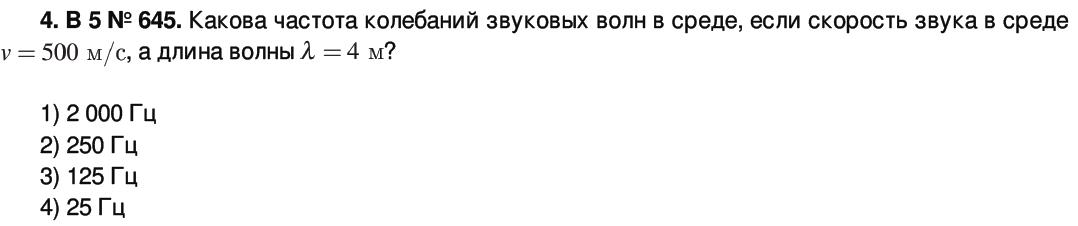 hello_html_m63588e16.png