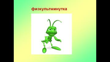 hello_html_66c3de4.png