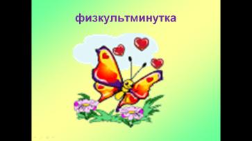 hello_html_7acefdff.png