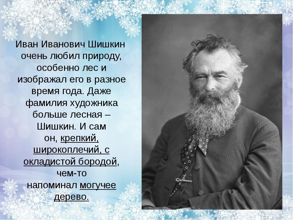 https://ds03.infourok.ru/uploads/ex/10c7/00065256-06d4596e/img5.jpg
