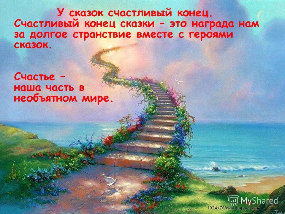 hello_html_m11bf72b7.jpg