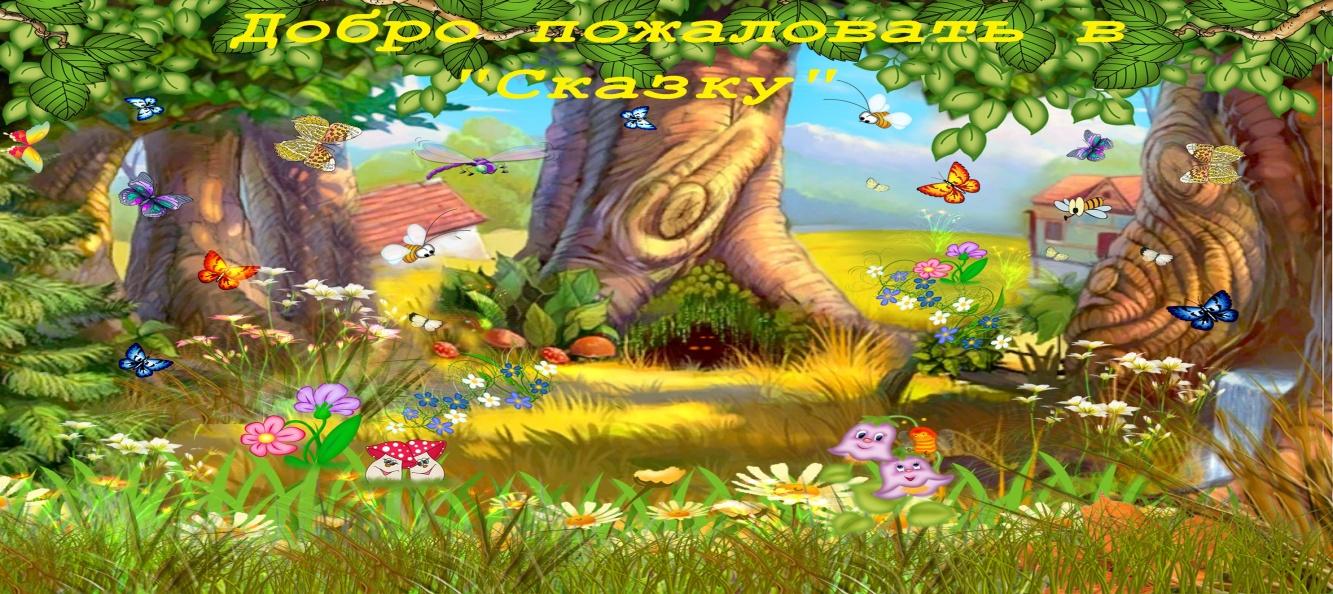 hello_html_m458a27a5.jpg