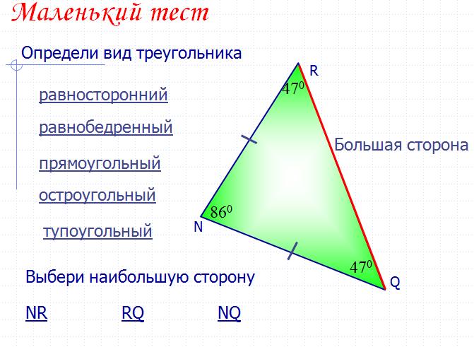 hello_html_m446d9b0b.png