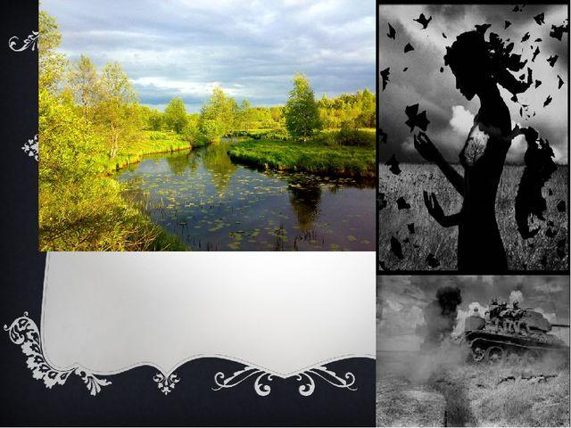 Поэзия Любови Ереминой включает яркую любовную и пейзажную лирику, в ней отч...